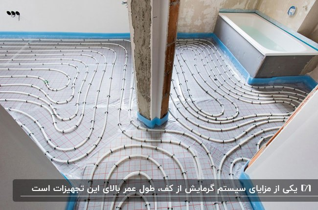 سرویس بهداشتی در حال ساخت با ستون و سیستم گرمایش از کف