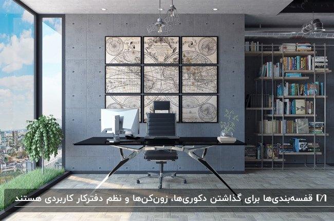 طراحی اتاق مدیریت با تابلوهایی روی دیوار طوسی رنگ و قفسه هایی برای کتاب و لوازم دکوری