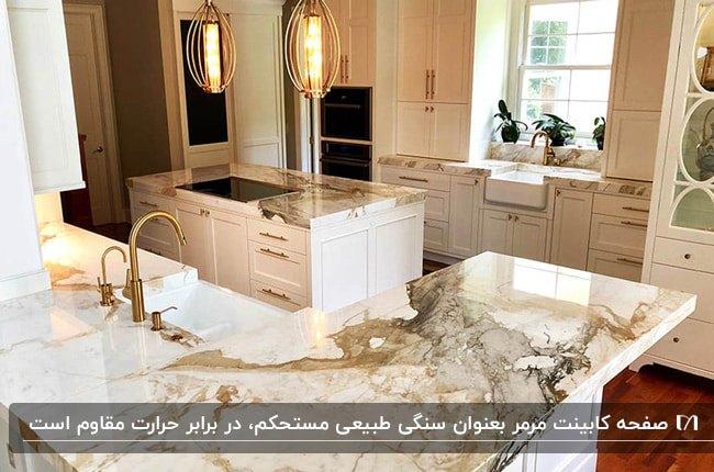 آشپزخانه ای با کابینت های سفید و صفحه کابینت سنگ مرمر سفید با رگه های طوسی