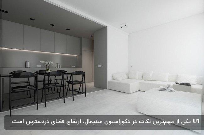 دکوراسیون مینیمال آشپزخانه ای با کابینت های خاکستری و میز صندلی های مشکی