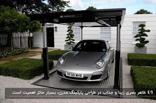 طراحی پارکینگ مدرن آسانسوری برای خودروی شخصی