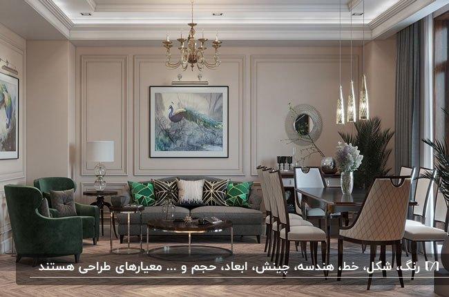 نشیمنی به سبک نئوکلاسیک با مبلمان خاکستری و سبز، کوسنهای طرحدار و دیوارهای کرم رنگ