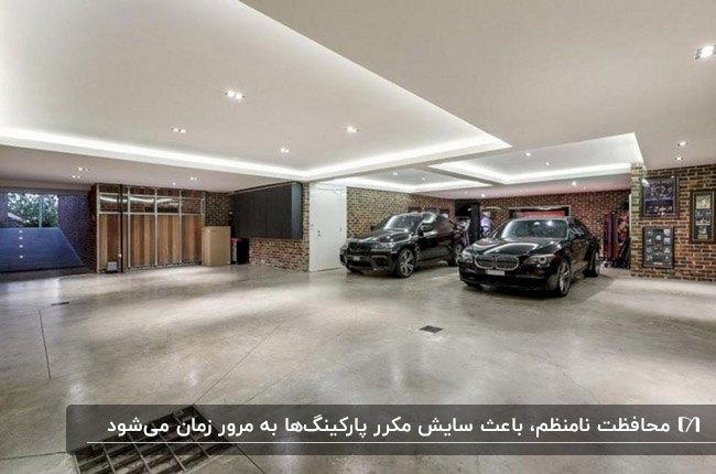 طراحی پارکینگ با کفپوش براق کرم رنگ، دیوارپوش های قهوه ای و سقف نورپردازی شده