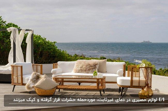 صندلی، میز و مبل حصیری و کاربرد حصیر در دکوراسیون فضای باز خانه