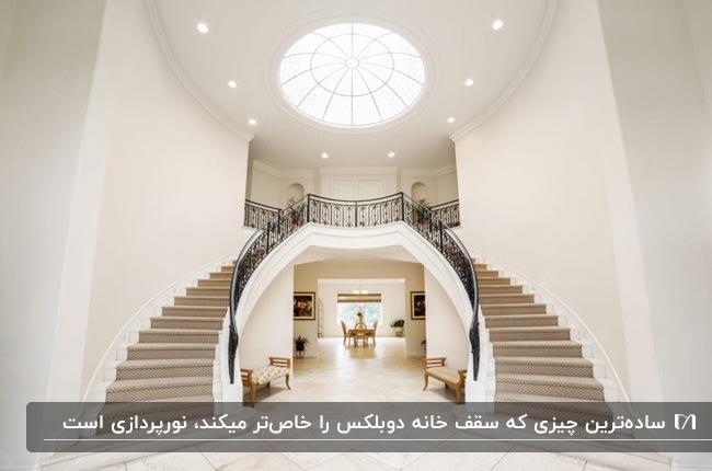 دکوراسیون خانه دوبلکس با طراحی و نورپردازی سقف بالای پله های منحنی