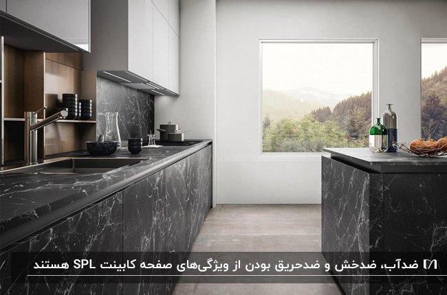 آشپزخانه ای با کابینت های سفید و مشکی و صفحه کابینت SPL مشکی با رگه های سفید