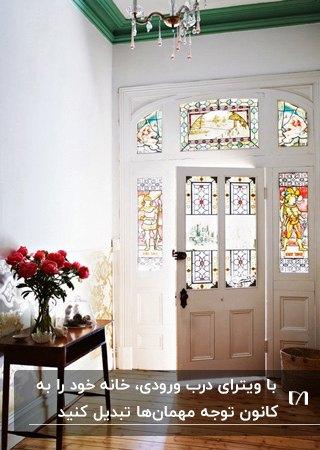 درب ورودی سفید رنگ خانه ای با ویترای بخش های شیشه ای آن