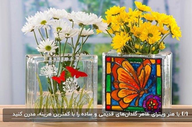 دو گلدان شیشه ای و مربعی که با ویترای اجرا شده اند