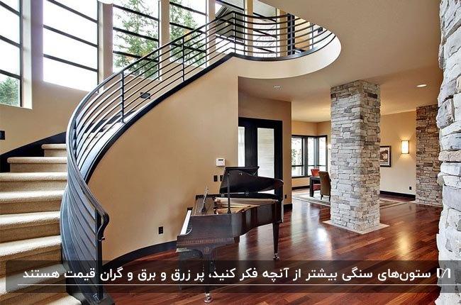 دکوراسیون خانه دوبلکسی با ستون های سنگی، راه پله مارپیچ با حفاظ قهوه ای و کفپوش چوبی