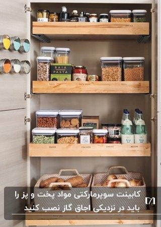 سوپرمارکت کابینت با سبهای چوبی ریلی برای نگهداری مواد مورد نیاز پخت و پز