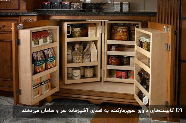 تصویر یک کابینت چوبی آشپزخانه با سوپرمارکت داخل کابینت