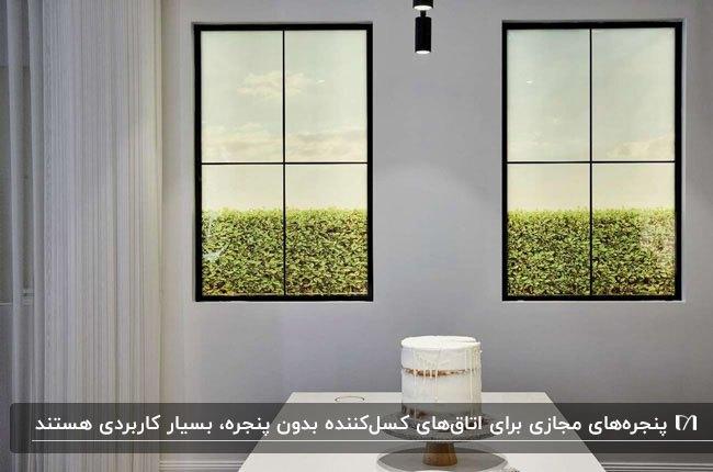دو پنجره مجازی با تصویر طبیعت در اتاق غذاخوری با میز سفید