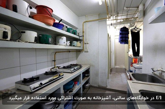 طراحی آشپزخانه مشترک برای خوابگاه با دو گاز رو کابینتی و قفسه های دیواری
