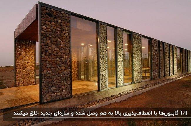 تصویر نمای ساختمانی مستطیلی با ترکیب گابیون و شیشه