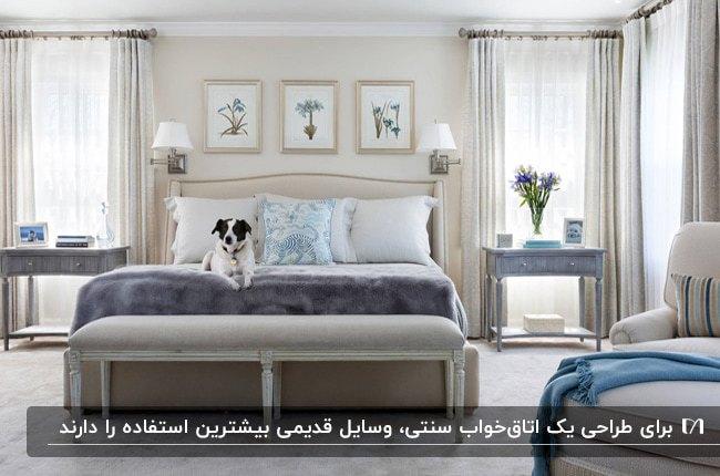 دکوراسیون داخلی سنتی اتاق خوابی با تخت دو نفره، پاف تخت و کاناپه طوسی و دو آباژور بالای تخت