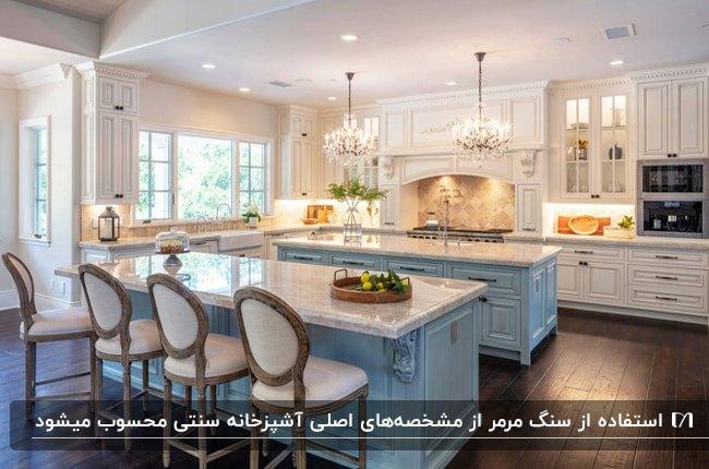 دکوراسیون داخلی سنتی آشپزخانه ای با کابینت های طوسی و سفید و صفحه رویی کابینت سنگ مرمر