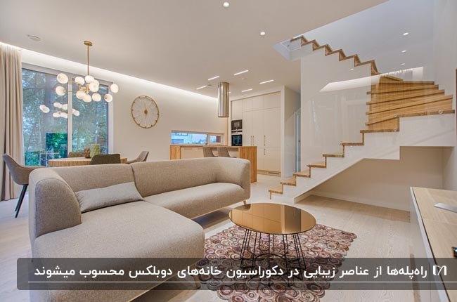 دکوراسیون خانه دوبلکسی با مبلمان و فرش طوسی، پله های چوبی و میز عسلی گرد طلایی