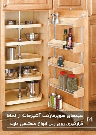 کابینت چوبی و بلند آشپزخانه ای به همراه سوپرمارکت کابینت روی درب و داخل آن