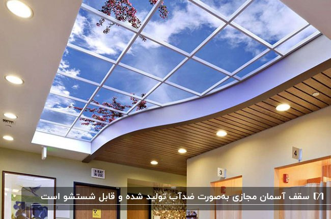 سقف ترکیبی آسمان مجازی و چوب با نورپردازی هالوژنی