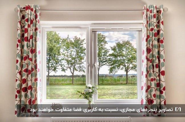 پنجره مجازی سفیدی با منظره طبیعت و چرده های سفید با طرح های سبز و قرمز