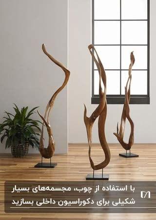 تصویر سه مجسمه دکوری چوبی بعنوان وسایل چوبی تزئینی در خانه