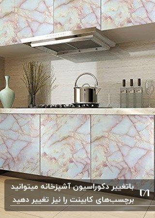 آشپزخانه ای با برچسب کابینت با زمینه سفید و رگه های طلایی و صورتی کمرنگ