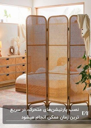 پارتیشن متحرک چوبی برای اتاق خوابی با لوازم چوبی