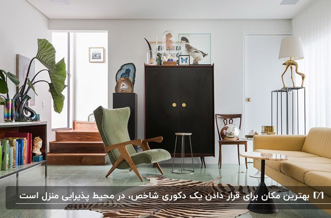 ایده دکوراسیون داخلی نشیمنی مدرن با مبل زرد و سبز، کنسول دکوری و فرش طرح پوست گورخر