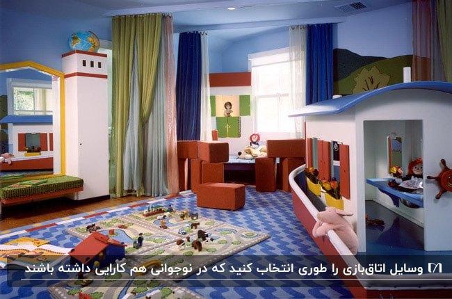 دکور قرمز، آبی و سفید اتاق بازی کودک با پرده های سبز و آبی