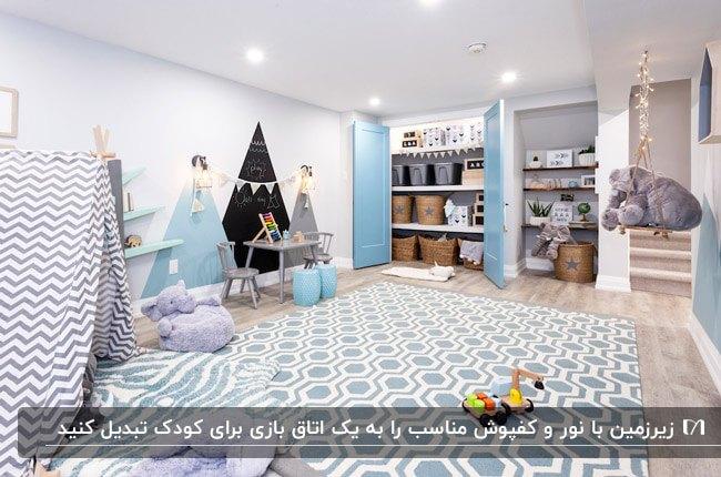 اتاق بازی کودک در زیر زمین با تم سفید و آبی، چادر بازی و تاب چوبی
