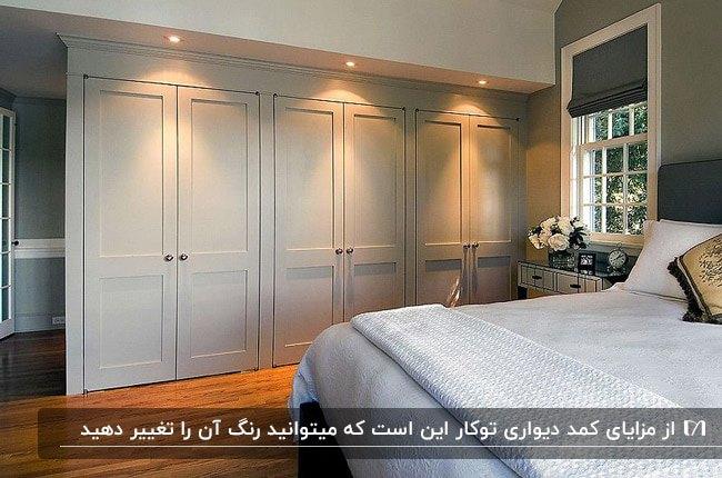 اتاق خوابی با دیوار طوسی، تخت دو نفره، کفپوش پارکت و کمد دیواری توکار طوسی