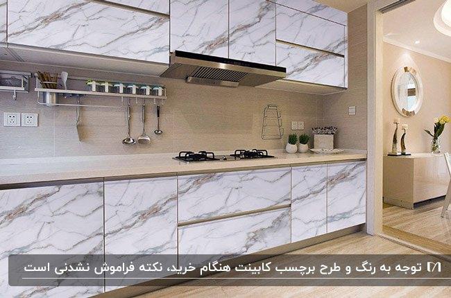 آشپزخانه ای با کابینت یک طرفه و برچسب کابینت طرح سنگ مرمر