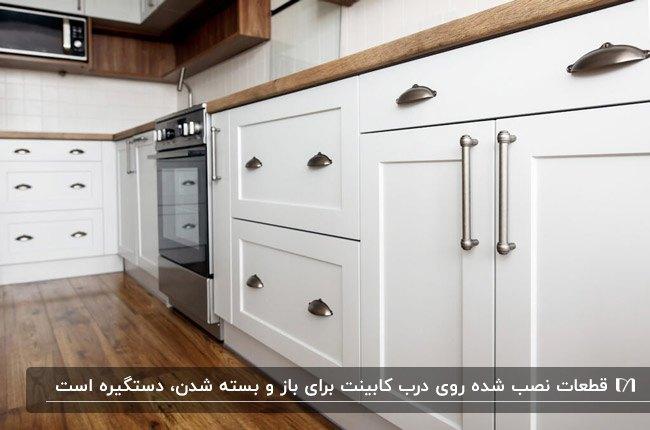اجزای اصلی کابینت های سفید با صفحه چوبی و دستگیره های ساده استیل