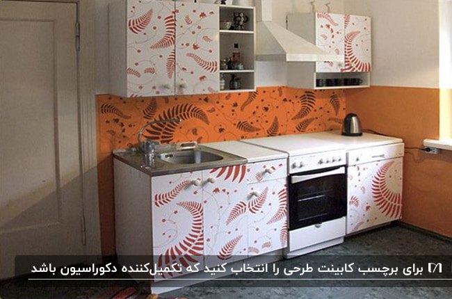 آشپزخانه ای با کابینت خطی و برچسب کابینت طرحدار با توجه به سبک آشپزخانه