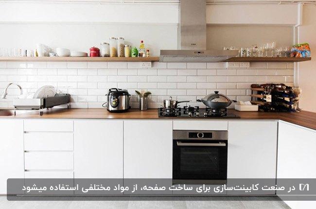 اجزای اصلی کابینت های سفید به همراه صفحه چوبی قهوه ای رنگ و قفسه دیواری