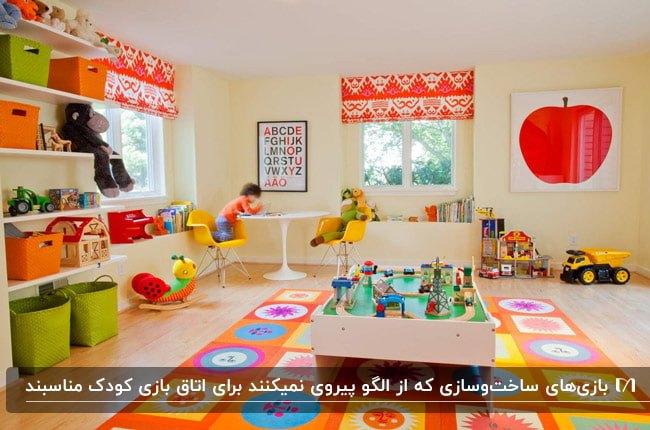 اتاق بازی کودک با فرش رنگی، پرده های قرمز با طرح سفید و میز و صندلی کودک