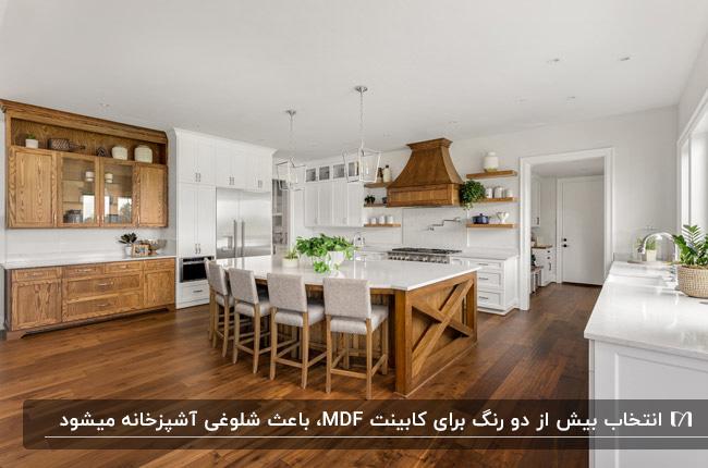 آشپزخانه ای با کابینت MDF و رنگ ترکیبی سفید و رنگ چوب، کفپوش رنگ چوب و جزیره منحنی