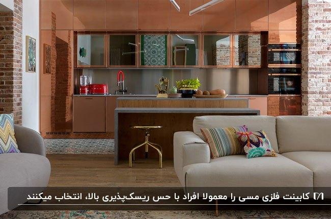 آشپزخانه ای با کابینت فلزی مسی وچهارپایه کانتر فلزی با فریم طلایی