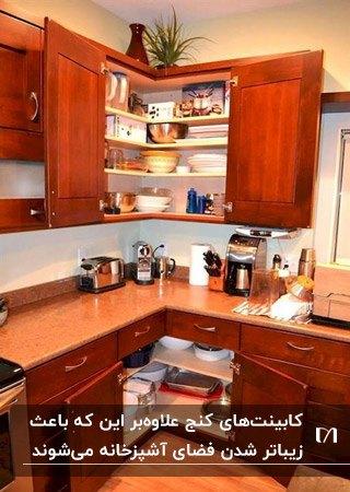 آشپزخانه ای با کابینت های چوبی قهوه ای و کابینت گوشه بالا و پایین