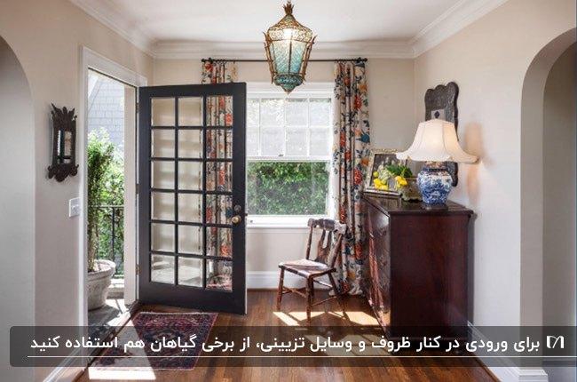 ایده دکوراسیون داخلی ورودی خانه ای با کنسول قهوه ای، درب با فریم قهوه ای تیره و پرده گلدار
