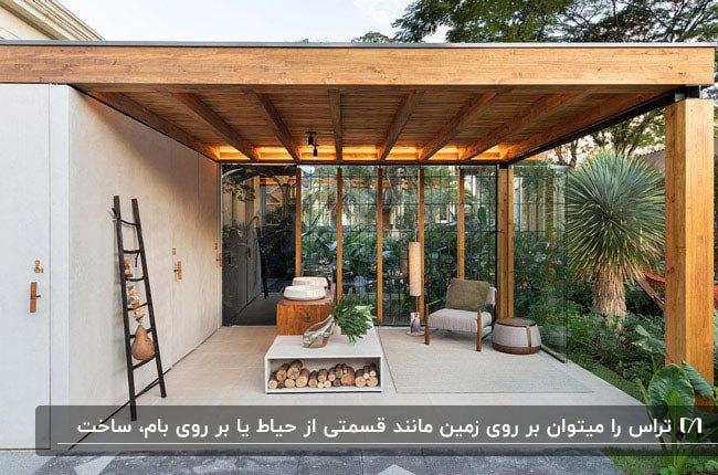 تراسی با سقف چوبی، صندلی و میز عسلی طوسی و میز وسط مستطیلی و نردبان
