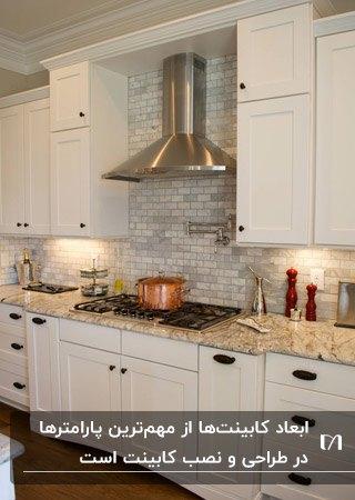 ابعاد استاندارد کابینت های سفید با کاشی های بین کابینتی طوسی و نورهای مخفی