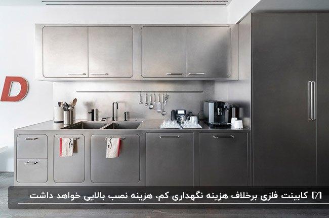 آشپزخانه ای با کابینت فلزی یک طرفه و دیوار سفید