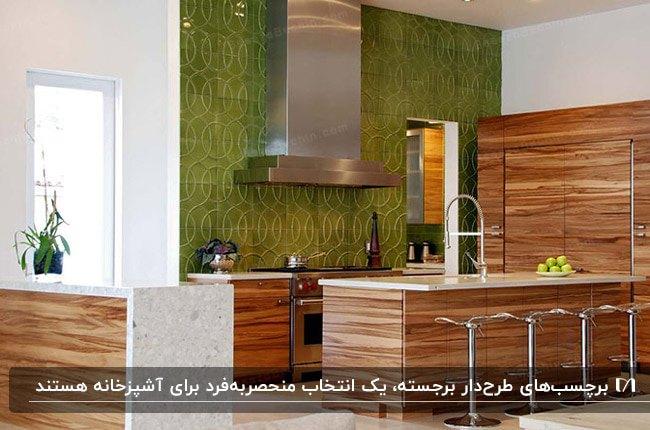 آشپزخانه ای با دیوار سبز و برچسب کابینت با طرح برجسته چوب قهوه ای