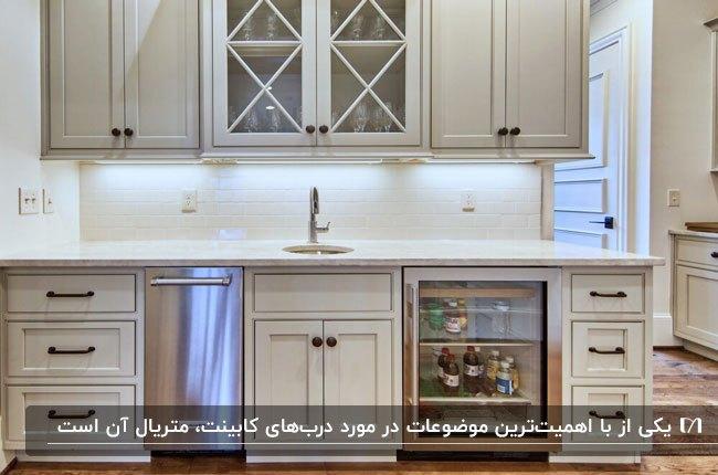 اجزای اصلی کابینت های سفید در آشپزخانه مدل خطی
