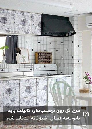 آشپزخانه ای با برچسب کابینت سفید با طرح گل های طوسی