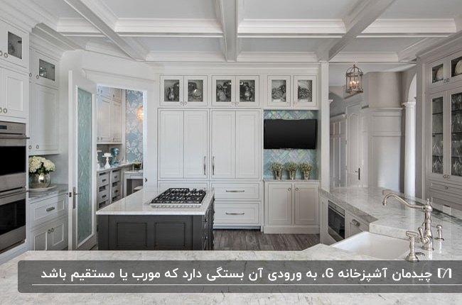پلان جی شکل آشپزخانه ای با کابینت های سفید، جزیره خاکستری و صفحه رویی سنگ مرمر سفید رگه دار