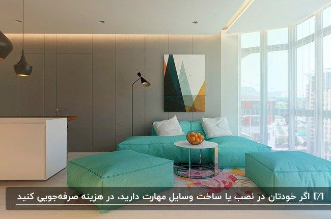 ایده دکوراسیون داخلی یک نشیمن مدرن با مبل راحتی سبز پاستلی، آباژور پایه بلند و تابلوی نقاشی روی دیوار