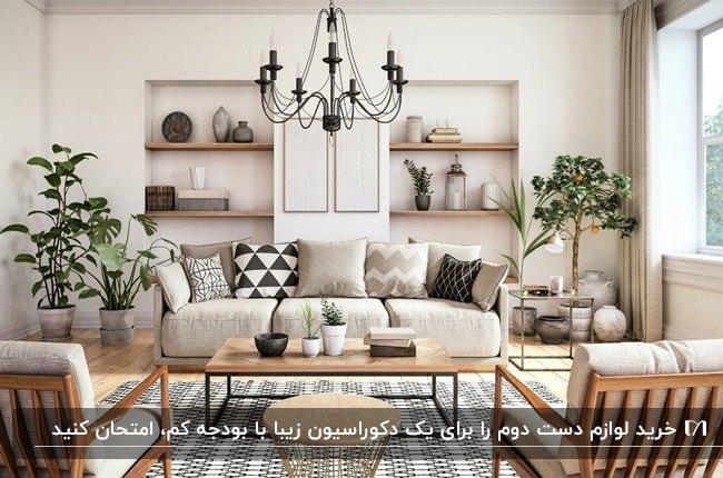 ایده دکوراسیون داخلی نشیمنی با مبلمان طوسی و فریم چوبی، گلدان های گل و شلف های دیواری