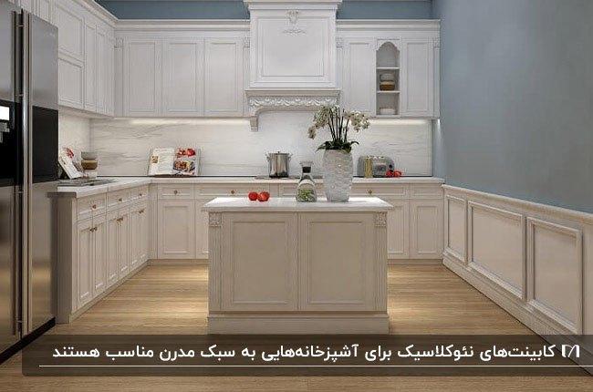 آشپزخانه با دیوارهای طوسی و کابینت نئوکلاسیک یو شکل سفید رنگ